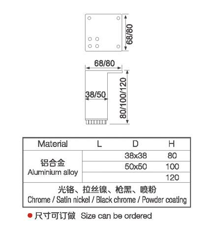 DH6019-1.jpg