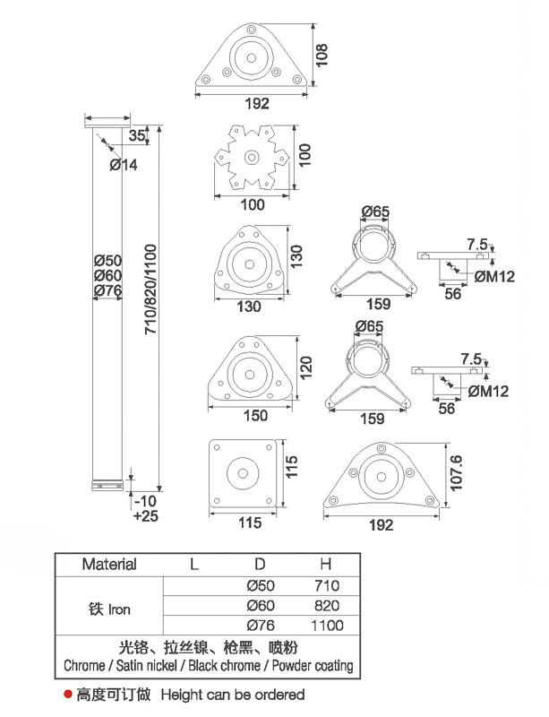 DT8001-1.jpg