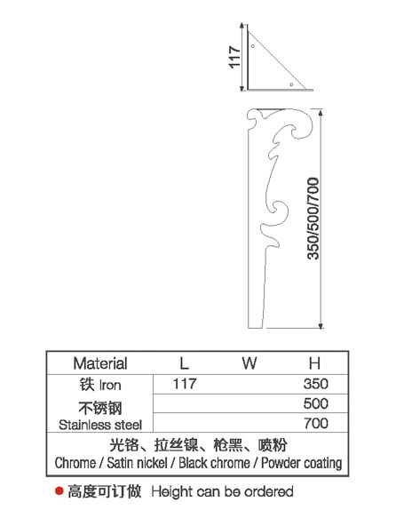 DT8020-1.jpg